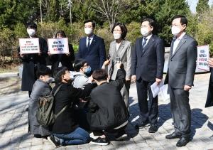 민주당 홍익대 고발 기자회견