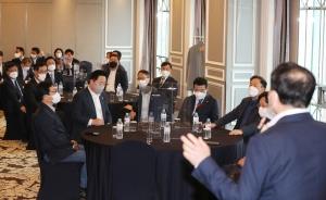 민주당 재선의원 모임