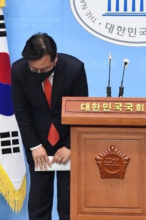 송언석 탈당 기자회견