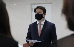 권성동 원내대표 경선 출마 선언