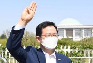 미얀마 NUG 공식 인정 요구 서한 국회 제출