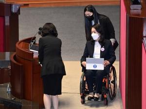 최혜영 더불어민주당 의원