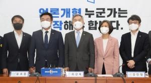 윤호중 정의당 열린민주당 예방