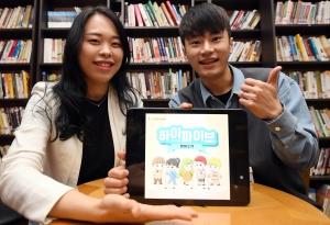 한국야쿠르트 이상현, 김나현 인터뷰