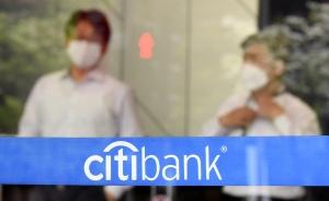 소매금융 철수하는 한국씨티은행