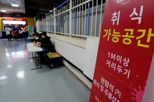 2021 KBO리그 SSG 랜더스 vs KT 위즈
