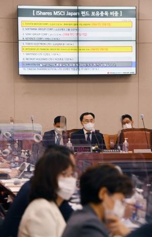 문승욱 산업통상자원부 장관 후보자 인사청문회