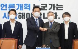 송영길 최강욱 예방