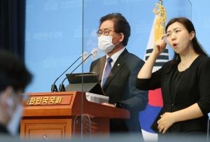 유기홍 기자회견