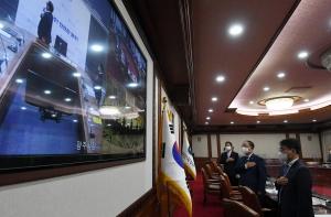 광주-서울-세종 영상 국무회의