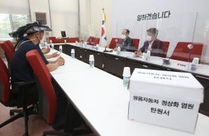 쌍용차 노조, 국회 찾아 '정상화 염원' 탄원서 제출