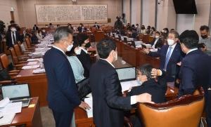 법제사법위원회 전체회의