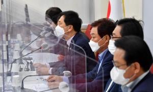 국민의힘, 부동산정책 발표 기자회견