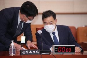 김오수 인사청문회