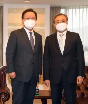 헌법재판소 소장 예방하는 김부겸 총리