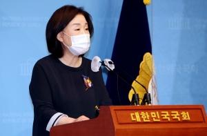 심상정, 3기 신도시 주택공급 대책 관련 기자회견