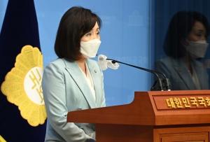 전주혜, 국민의힘 법제사법위원회 위원들 입장 발표