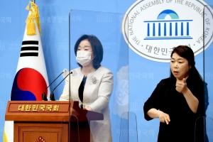 심상정, LH 조직개편 방안 관련 기자회견