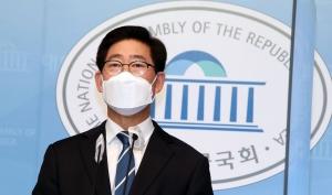양승조 충남도지사, 대선 공약 발표