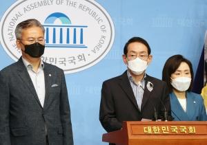 김오수 청문보고서 채택 강행 기자회견