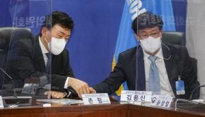 민주당 코로나 백신 특위