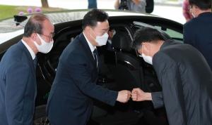 김오수 검찰총장 취임식
