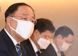 부동산시장 점검 관계장관회의