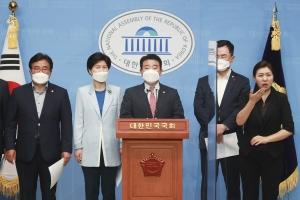 일본 도쿄올림픽조직위원회의 일본 영토 지도 내 독도 표기 규탄 결의안 기자회견