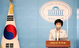 전혜숙, 잔여 백신 접종 예약 참여를 촉구하는 기자회견