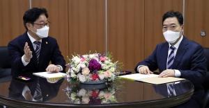 박범계 김오수 검찰 인사 협의