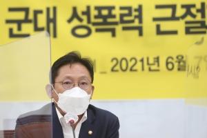 정의당 군대 성폭력 근절과 군 인권 혁신 기자회견