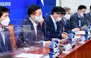 소상공인 손실보상 법제화를 위한 당정협의