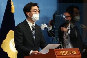 장경태, 청년창업사다리법 관련 기자회견