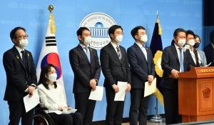 더불어민주당 당규개정안 기자회견