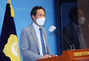 우상호 의원, 권익위 부동산 거래 전수조사 결과 관련 입장발표