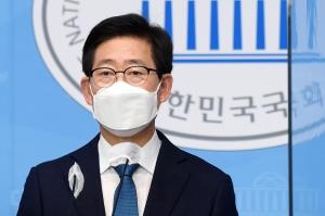 양승조 충남도지사 3차 정책 발표 기자회견