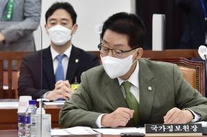 국회 정보위원회, 국정원 불법사찰 감찰 결과 보고