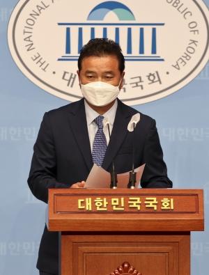 부동산 불법 의혹 관련, 임종성 의원 탈당 기자회견