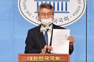 김회재 부동산 불법 의혹 반박 기자회견