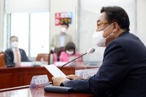 국민의힘, 군 성범죄 진상규명 및 재발방지 특별위원회 임명장 수여식 및 1차 회의