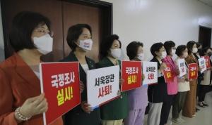 국방위원회 전체회의 참석한 서욱 국방부 장관