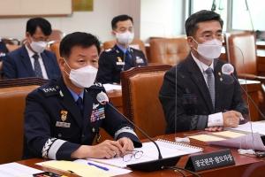 법사위 공군 성추행 사건 긴급현안질의