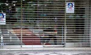 확진자 속출, 국회 폐쇄