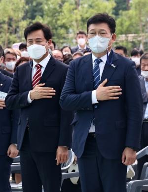 남산예장공원 개장식 참석한 윤석열