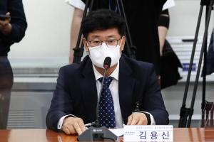 더불어민주당 백신 특별위원회 제3차 회의