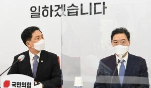 김기현-김오수 접견