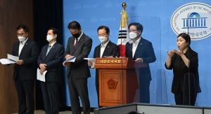 인국공의 항공기정비사업 진출 반대 기자회견