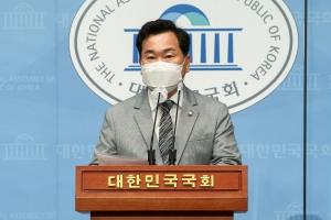 김승수 의원, 코로나19로 위기에 처한 문화·예술인들을 위해 백신 우선 접종을 촉구하는 기자회견