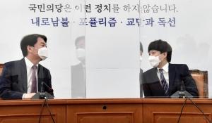 국회서 만난 안철수-이준석