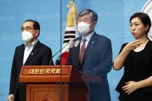 국민의힘, 남북공동연락사무소 폭파 1주년 맞아 북한의 책임 요구와 판문점 선언 국회비준추진 중단 촉구 성명 발표